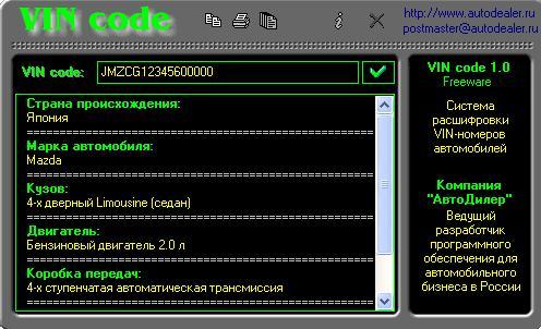 Программа На Андроид Для Определения Места По Номеру